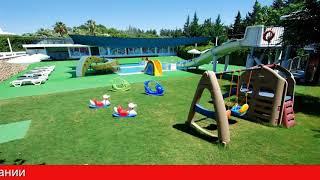 Обзор отеля Hotel SU Aqualand в Аланья Турция