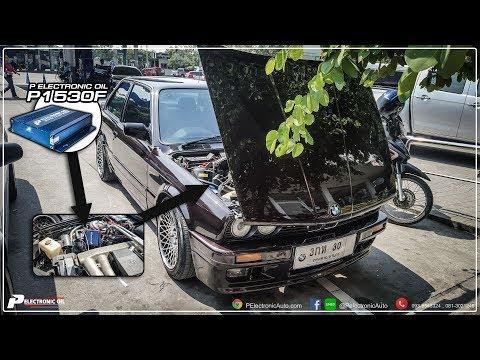 รถ BMW E30 ติดตั้ง กล่องกรองไฟ P Electronic Oil รุ่น P1530F