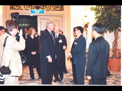 Khách sạn Hà Nội Daewoo đón TT Clinton 2000