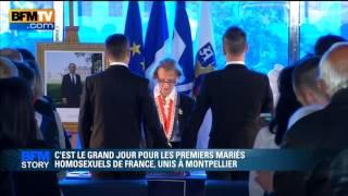 أول زواج بين رجل ورجل في فرنسا ( فضيحة )