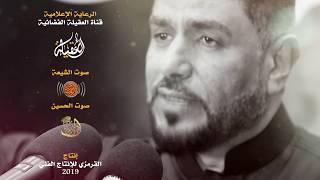 أفجع رسالة | جعفر الدرازي استشهاد الزهراء ع ١٤٤٠ هـ
