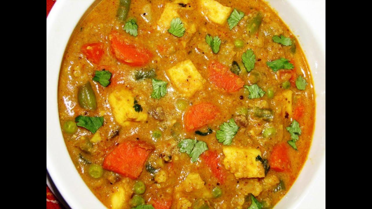 special navratan korma - hindi recipe - YouTube