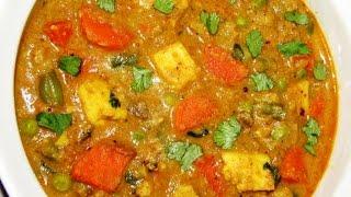 Special Navratan Korma - Hindi Recipe - Pkb