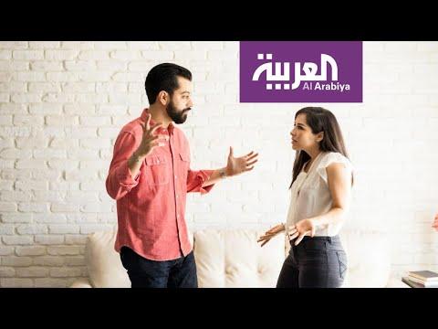صباح العربية  كيف تتصرف الزوجة بعد تعنيفها؟  - نشر قبل 4 ساعة