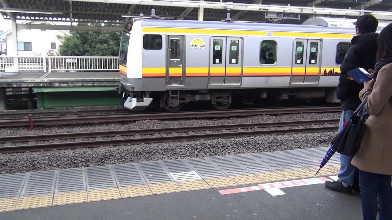 武蔵野 線 遅延