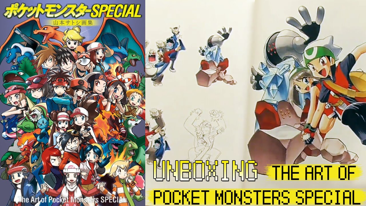 Unboxing Artbook The Art Of Pocket Monsters Special Youtube