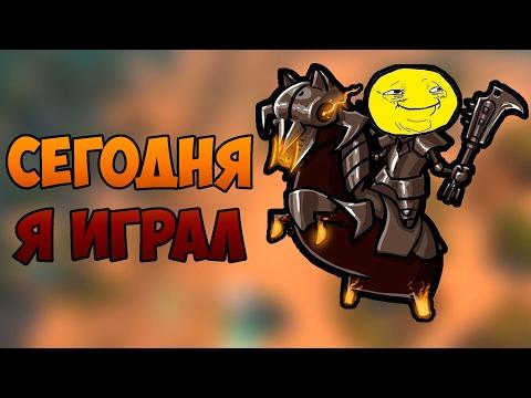 видео: Короче Говоря, Сегодня Я Играл За chaos knight [dota 2]