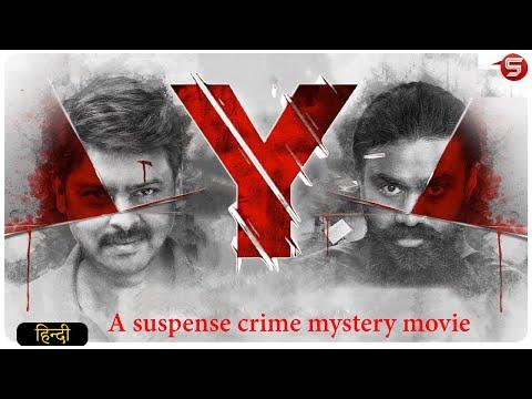 Y (Telugu) - 2021 | Explain In Hindi
