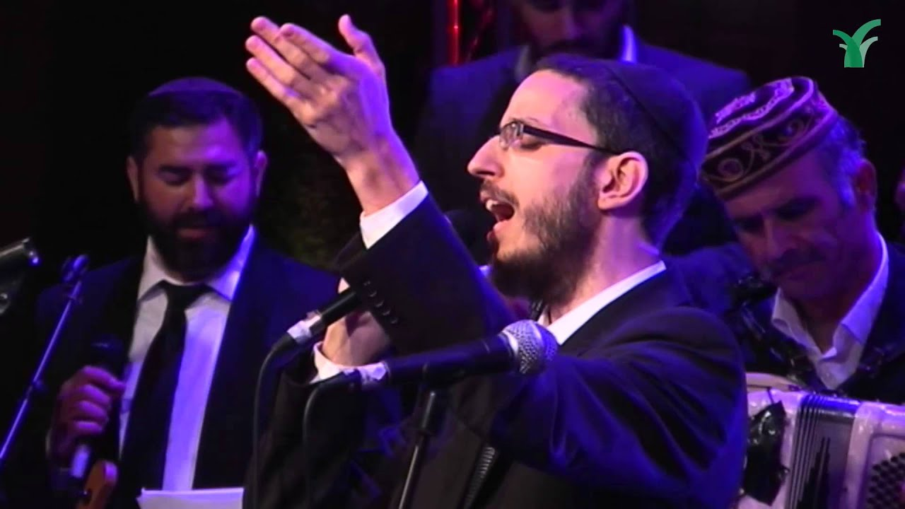 אזמר בשבחין - שמחה פרידמן & הלב והמעיין | Azamer - Simche Friedman & The Heart and The Wellspring