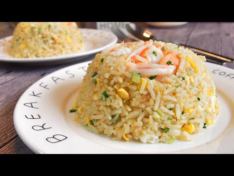 Secret Revealed! Chinese Shrimp Fried Rice • Din Tai Fung Egg Fried Rice W/ Prawns Recipe 虾仁蛋炒饭
