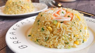 Secret Revealed! Chinese Fried Rice w/ Shrimp 虾仁蛋炒饭 Din Tai Fung Inspired Recipe w/ Egg & Prawns