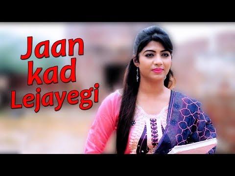 Jaan Kad Ke || Masoom Sharma,Sonika Singh, Nittu Siwach | Latest Haryanvi Song 2017| Sonotek Music