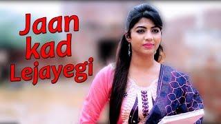 Jaan Kad Ke  Masoom SharmaSonika Singh Nittu Siwach  Latest Haryanvi Song 2017  Sonotek Music