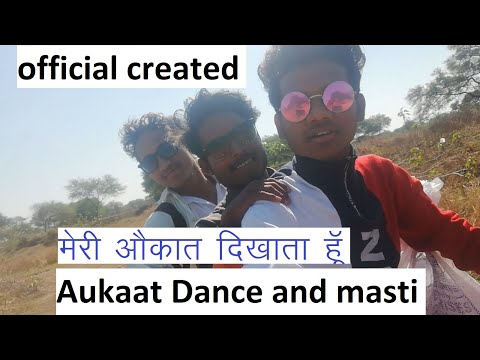 aukaat-|-om,-vijju-and-mann-/-मेरी-औकात-|-omg-pagalworld/motivational-songs/dance-masti-and/-funn...