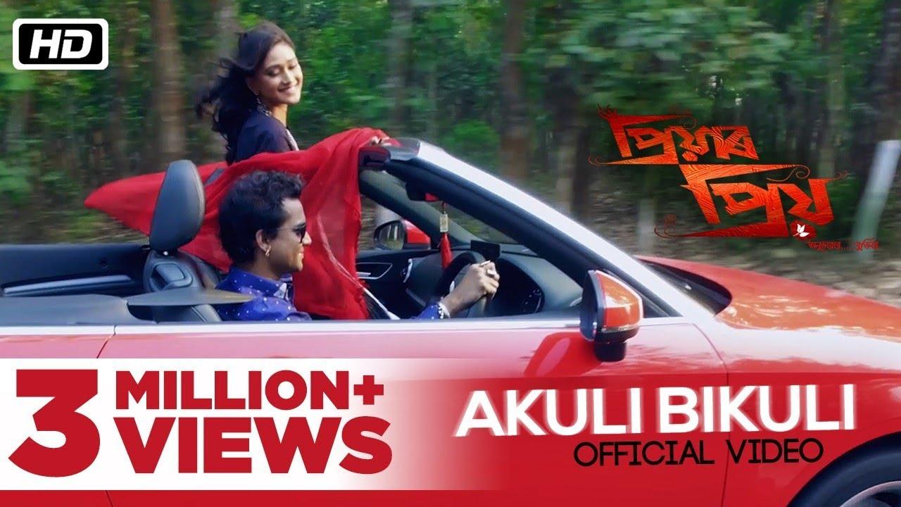 Download Akuli Bikuli | Official Video | Priyar Priyo | Zubeen Garg | Nahid Afrin