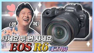 EOS R6는 누굴 위한 카메라일까? (EOS R5 비…