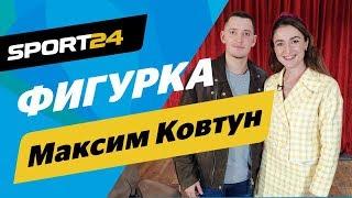 Трусова в мужском катании, Медведева - идеальный продукт. Ковтун в ФИГУРКЕ   Lite