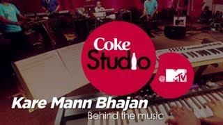 Kare Mann Bhajan - BTM - Salim - Sulaiman - Coke Studio @ MTV Season 3