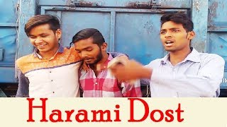 कमीने दोस्त Kamine Dost | Full Funny | CG Comedy Video |Chhattishgarhi Comedy छत्तीसगढ़ी कॉमेडी