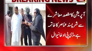 LEAs Conduct Search Operation in Mian Channu