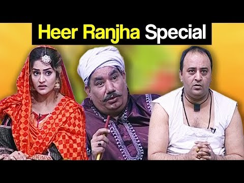 Best Of Khabardar Aftab Iqbal 23 May 2018 - Heer Ranjha Special - Express News
