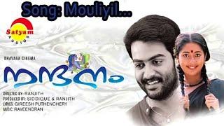 Mouliyil Mayilpeeli Charthi 🥰🥰🥰 from Nandanam by Jini Joseph..Pls listen using headphones 🎧🥰🥰