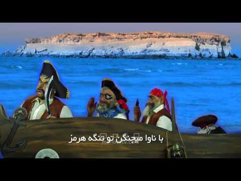 Shabake Nim - Darya Darya / شبکه نیم - دریا دریا