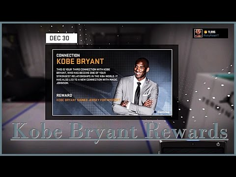 NBA 2K16 (Connections) - Kobe Bryant Connection Rewards