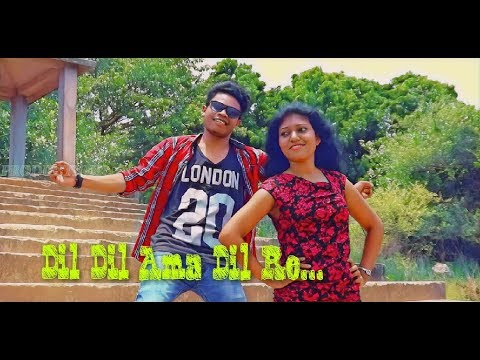 New Santali Full Video Song//Dil Dil Ama Dil Re..//2018..