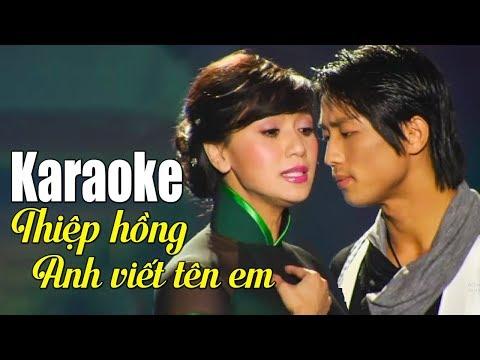KARAOKE Thiệp Hồng Anh Viết Tên Em - Đan Nguyên, Y Phụng | Beat Chuẩn Song Ca