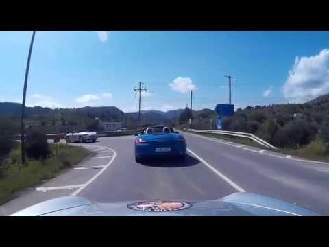 Nicosia Drive