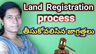 what to check before land registration process|gift deed registration telugu|sowjanya lawyer