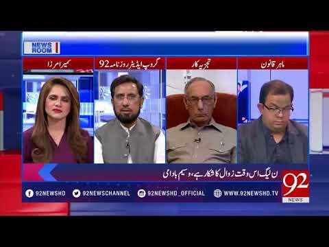 Imran Khan Supports Live Coverage Of Nawaz's Corruption Proceedings !!!