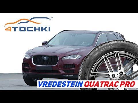Vredestein Quatrac Pro