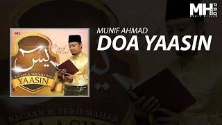 Munif Ahmad -  Doa Yaasin (Official Music Audio)