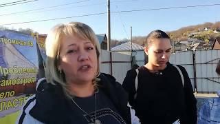 Обманутые дольщики Сочи Костромская 68 .