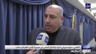القاضي: دمج مديريتي الدرك والدفاع المدني في مديرية الأمن العام قرار صائب (16-12-2019)