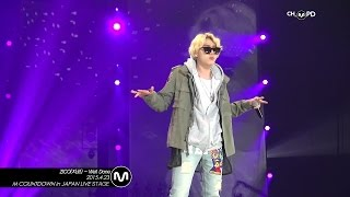 [Fancam/MPD직캠] 150423 ch.MPD Block B ZICO(지코 직캠) - Well Done ...