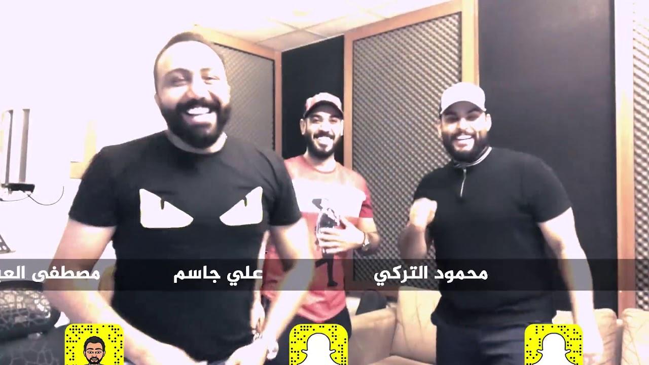 اغنية تعال يابن الحلال mp3