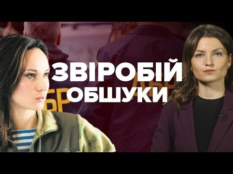 Маруся Звіробій повторила погрози Зеленському після обшуків ДБР