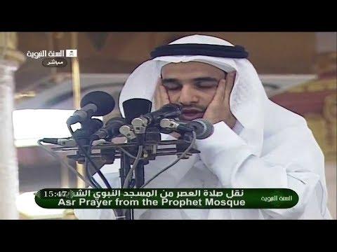 Medine'de Sabah Ezanı Muhteşem... Gözyaşlarınızı tutamayacaksınız!!!