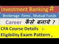 Career in Investment Banking  Details ll CFA Course Details l l Exam Pattern l Meritech Education