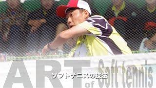 パクキュチョルのポーチボレー アジア競技大会ソフトテニス七冠完全制覇の技術その2   新世代のヴィルトゥオーゾ