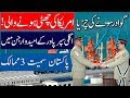 NEXT SUPER POWER PAKISTAN CHINA AND RUSSIA DUE TO CPEC || 1Click to know