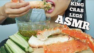 ASMR KING CRAB LEGS (EATING SOUNDS) No Talking | SAS-ASMR