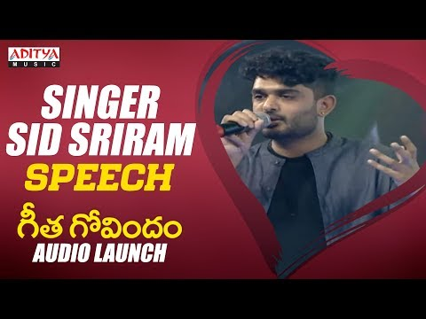 Singer Sid Sriram Speech@ Geetha Govindam Audio Launch | Vijay Devarakonda, Rashmika Mandanna