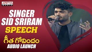 Singer Sid Sriram Speech  @ Geetha Govindam Audio Launch | Vijay Devarakonda, Rashmika Mandanna