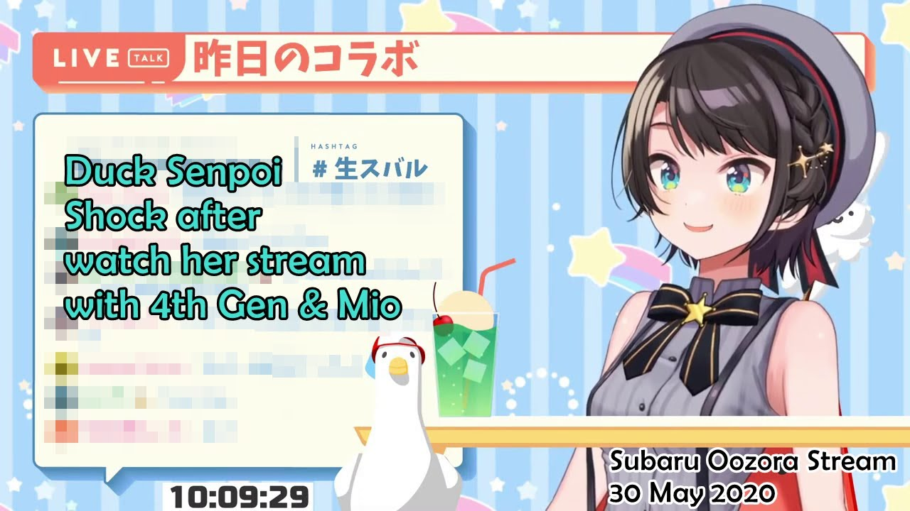 Her Stream English