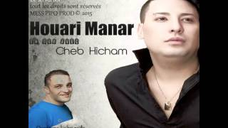 HOUARI MANAR 2015 - C