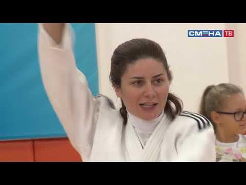 Мастер-класс по дзюдо для участников слёта ЮИД в ВДЦ «Смена»